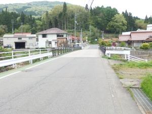 Chuohashi