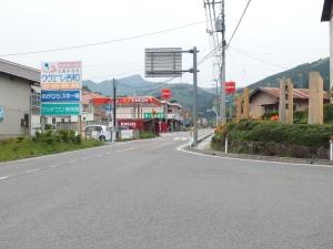 Hanahara