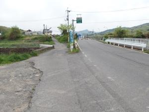 Kajiyahashi