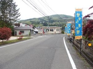 Poyoshiwa