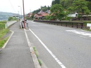 Shintajirihashi