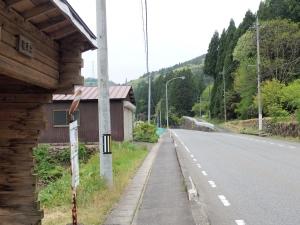 Bdkamihanahara
