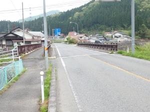 Shinootsuhashi