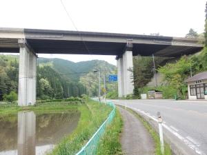 Chugokukosoku