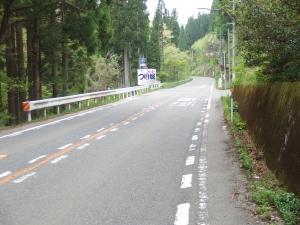 Tsuribori